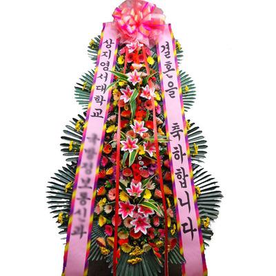 축하화환 4단 기본형 90,000원